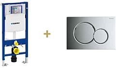 Geberit Sigma Duofix WC frame 1.12m with Sigma 01 Chrome flush plate
