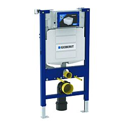 Geberit Sigma Duofix WC frame .98m with UP320 - Pre Wall - 111.911.00.5